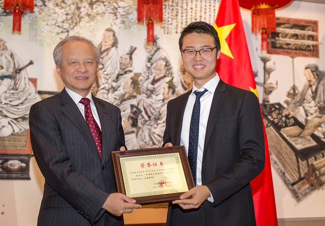 Chinese Ambassador Honors Students image