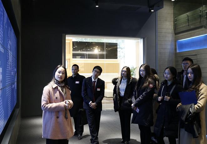 China Employer Trek image
