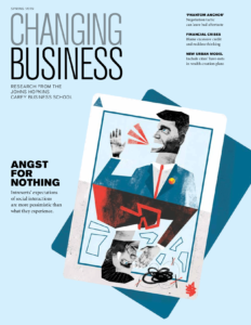 Changing Business Fall 2018 Cover